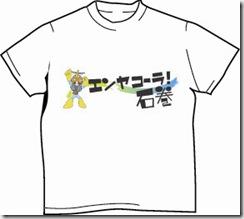 ECt-shirt