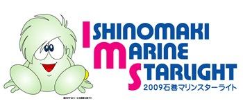chobin-logo